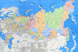 Detailed regions map of Russia.
