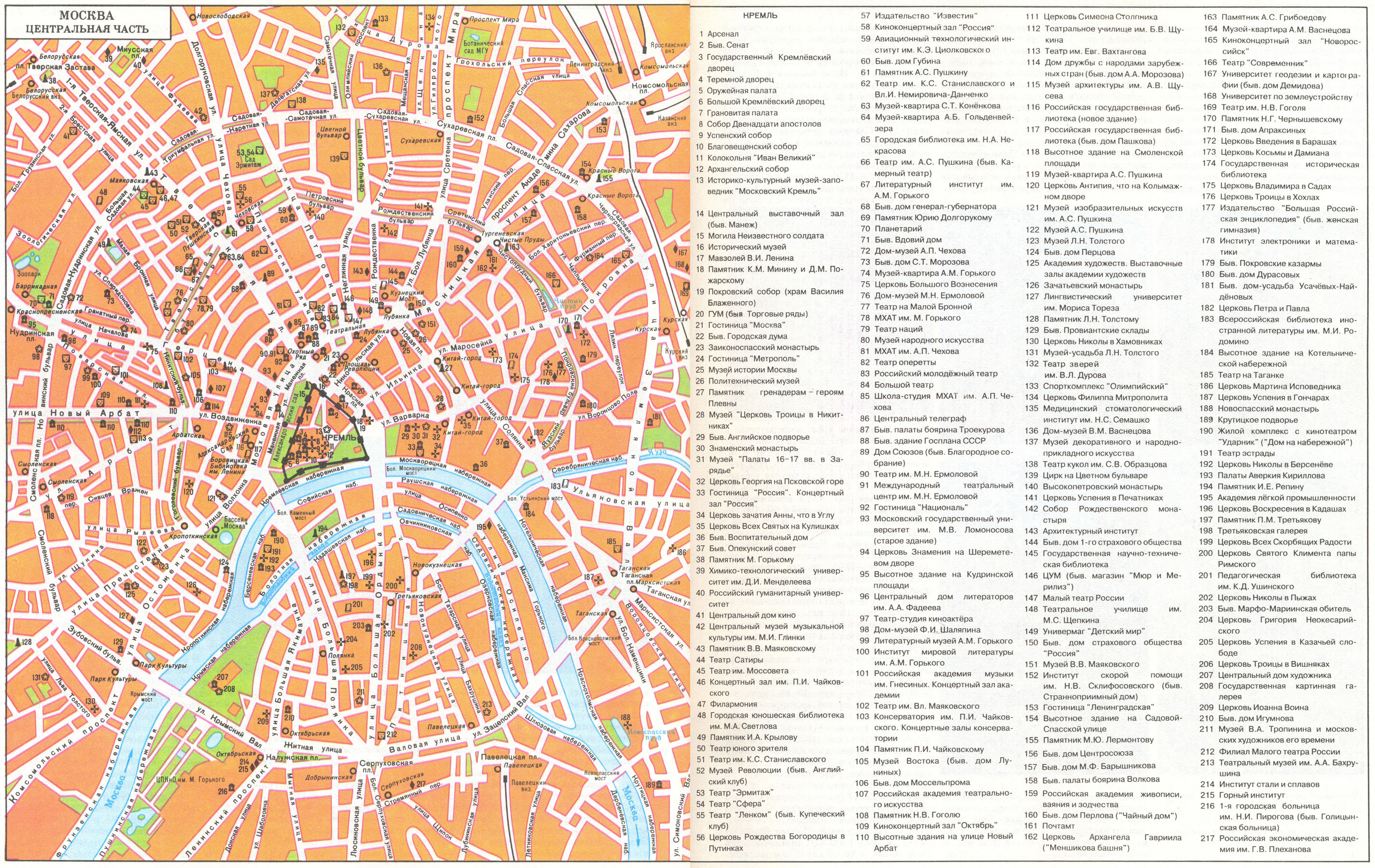 Maps of Moscow | Detailed map of Moscow in English | Maps of Moscow ...