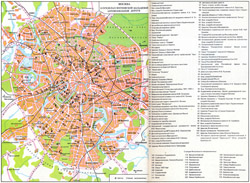 Detailed tourist map of Moscow city.
