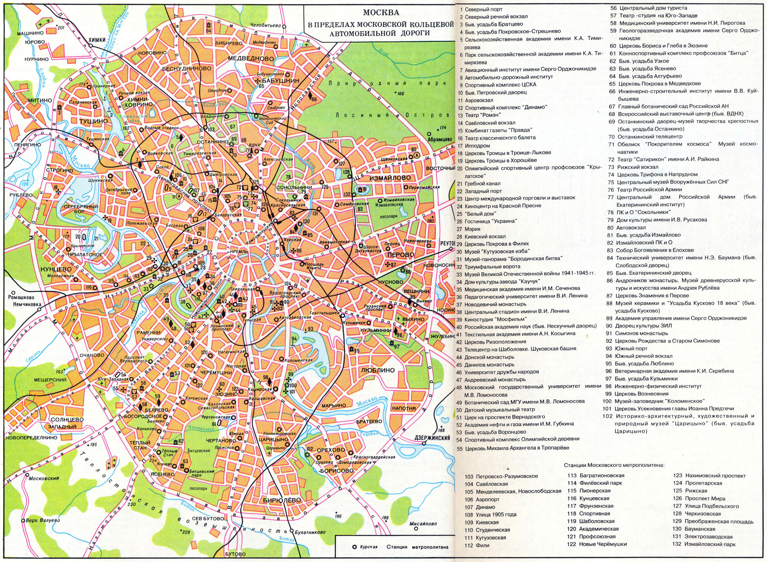 Maps Page – Moscow Tourist Attractions Map
