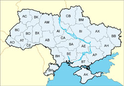 Detailed map of car plates of Ukraine.