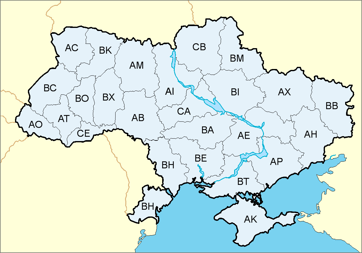 map of ukraine detailed map of ukraine with regions and cities in english regions map of. Black Bedroom Furniture Sets. Home Design Ideas