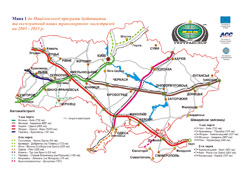 Large detailed EURO 2012 roads map of Ukraine in Ukrainian.