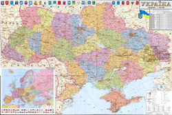 Large political and administrative map of Ukraine with all roads, highways, cities, villages and airports in Ukrainian.
