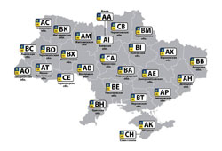Map of car plates of Ukraine.