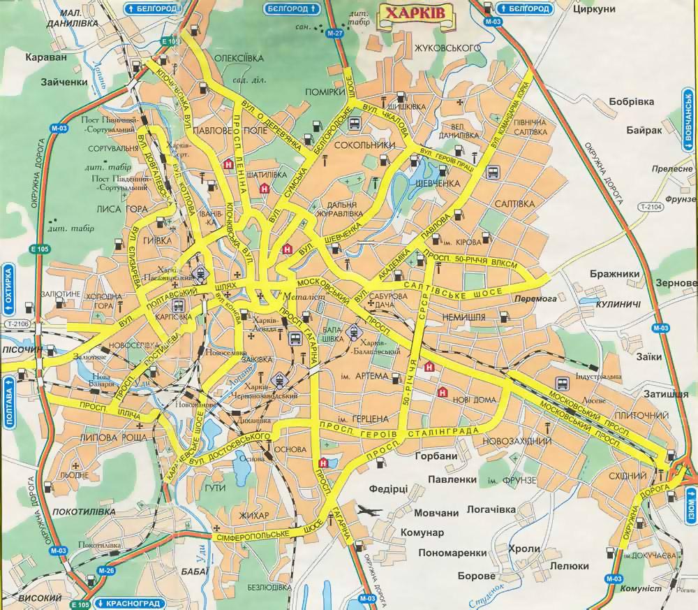 maps of kharkov detailed map of kharkov in english. Black Bedroom Furniture Sets. Home Design Ideas