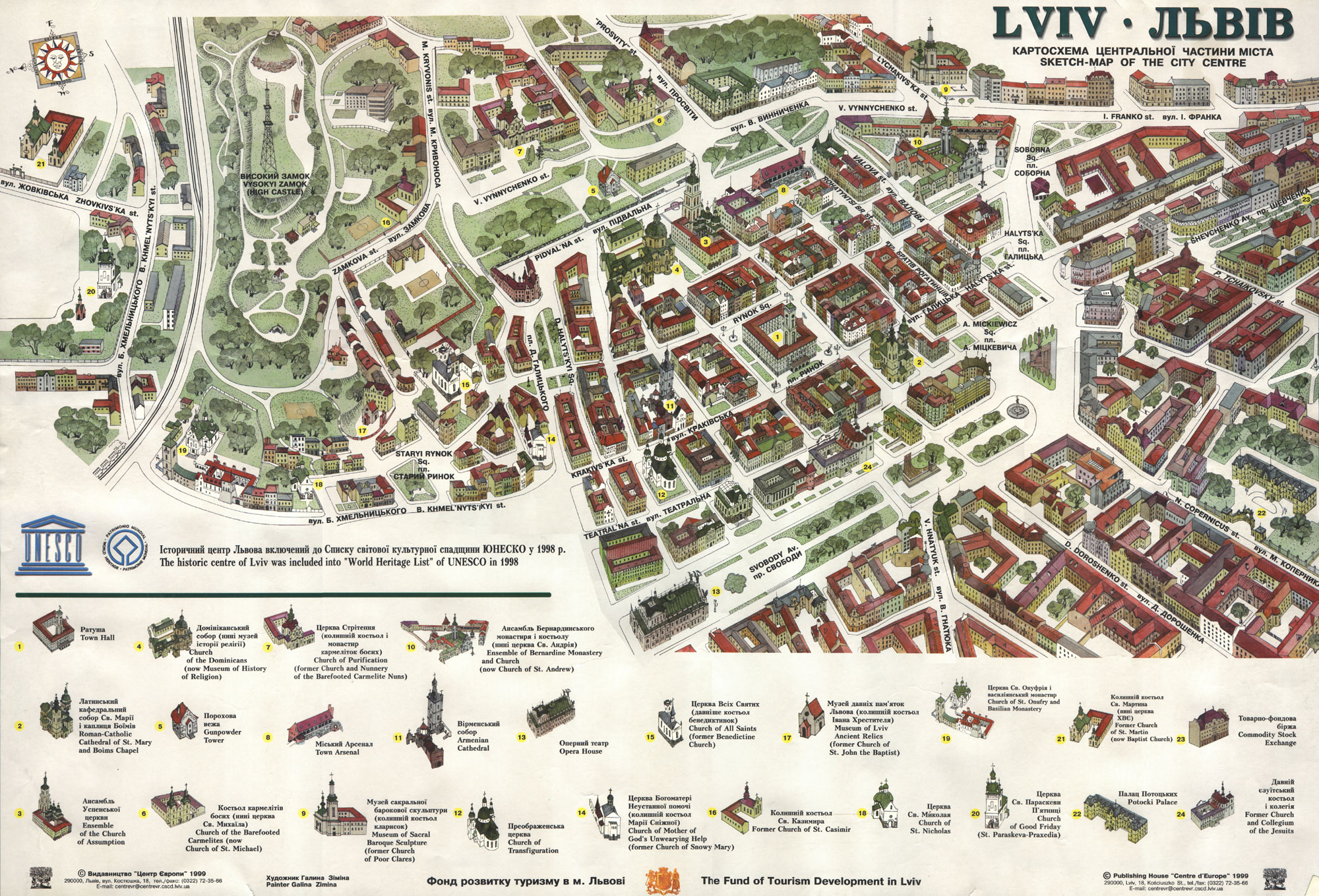 Maps of Lviv Detailed map of Lviv in English Maps of Lviv
