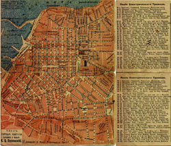Old map of Odessa city center 1917.